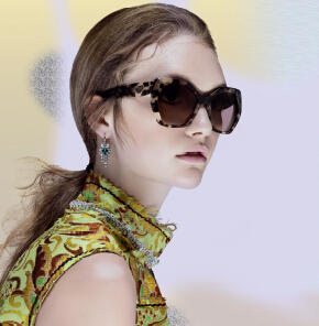 20% OffSelected Prada Sunglasses, Dealmoon Exclusive
