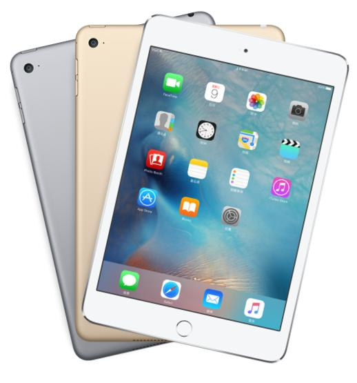New iPad Mini 4