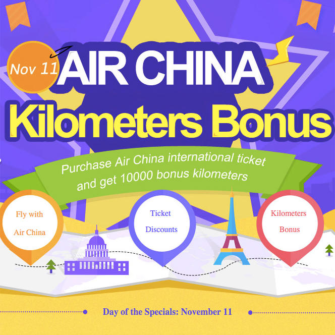 Air China: Get Extra 10,000 Kilometer BonusSan Francisco-Shanghai/Hong Kong Roundtrip From $573/$599 and more choices(Dealmoon Exclusive)