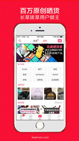 Share any Singles' Day Deal to Wechat to Win a Gift Card (50 Winners