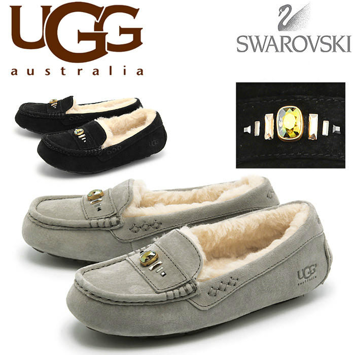 34a5d9a2cd98 UGG Ansley Chunky Crystals On Sale   6PM.com  64.99 - Dealmoon
