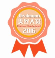 Skincare Edition2016 Dealmoon Beauty Awards