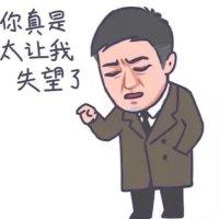 Chloezhang0130