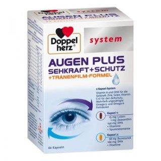 Doppelherz双心system药店高端线Augen Plus护眼双色胶囊 原价19.95欧,折后16.99欧+新用户减5欧!
