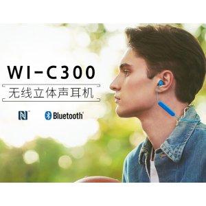 Sony/索尼 WI-C300 无线立体声蓝牙耳机 免提通话 颈挂入耳式 仅售32.87欧