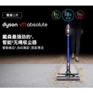 送价值95欧的刷头和附件袋戴森(Dyson) 吸尘器 最新 Dyson V11 ABSOLUTE 智能无绳吸尘器家用除螨无线手持宠物家庭适用 原价699欧,折后529欧
