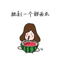 吃西瓜的阿梨啊
