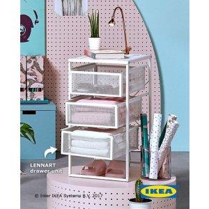 IKEA超值折扣!IKEA LENNART 3层收纳,只要15欧!这么实用的3层小柜子,简直白菜啦!