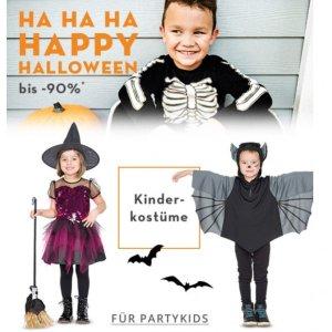 Halloween万圣节装扮 低至4折!今年你想cos什么人物呢?