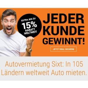 德国知名租车网站 SiXT 共享汽车暑期结束前可享受高达85折的租车折扣!
