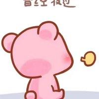 Tong_2C