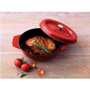 限今天:Fissler 厨房用品4折+折上9折 快收封面同款珐琅锅