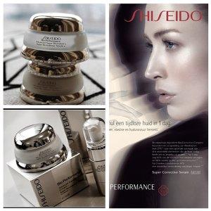 全网最低价!大名鼎鼎的Shiseido资生堂Bio-Performance百优精纯面霜50ml折后只要53.9欧!