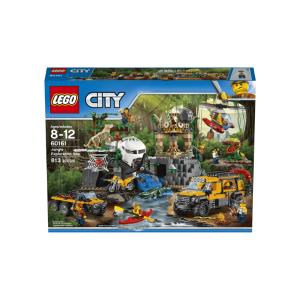 乐高 LEGO City 城市组系列60161 丛林勘探场8-12岁