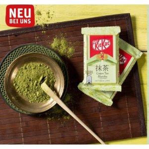 抹茶kit kat威化已经在rewe超市买了,不用去亚超了