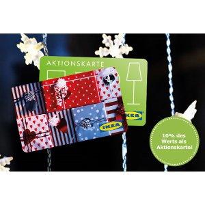 IKEA礼物卡免费送10%!相当于全场9折啦!还没布置圣诞装饰的,发愁礼物的,就选它啦!送心意,还送实惠~~