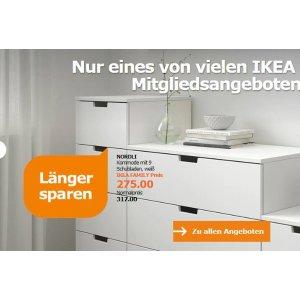 IKEA 圣诞折扣来啦!简约大气北欧风,性价比最给力!折扣更划算~~