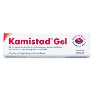 夏天到了容易上火?Kamistad口腔溃疡凝胶 原价9.5欧,折后5.69欧+新用户减5欧!吃货必备装备!