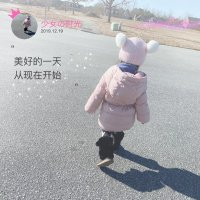 baby熊猫