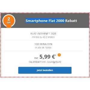 包月2GB上网,100分钟电话,月租只要5.99欧