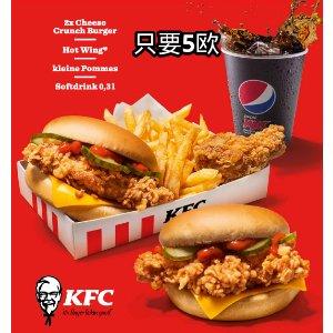 全德国有效德国KFC最新5折优惠券下载