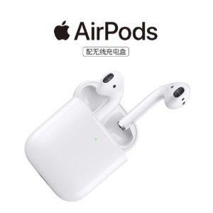 Apple AirPods 苹果二代无线耳机