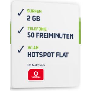 2GB包月流量,50分钟电话,50条免费短信,月租只要5.99欧!免开通费