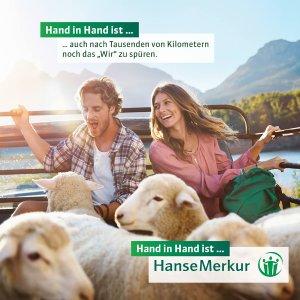 签证不成功可全额退款便宜可靠的HanseMerkur探亲访友保险攻略,更新的最新版的中文指导