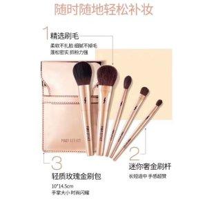 韩国美妆大神PONY的自创同名品牌PONY EFFECT便携式化妆刷5件套