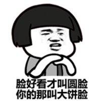 Maruko酱爆小丸子