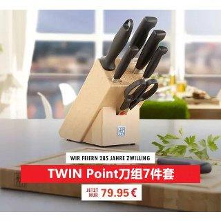 中德差价简直逆天4折+折上9折 双立人TWIN Point 刀组7件套,入手€79.95欧+9折优惠