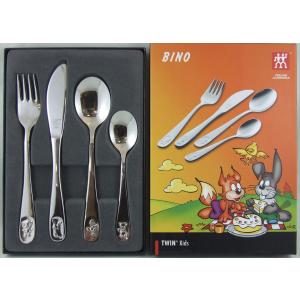 最受欢迎的Zwilling 双立人可爱儿童餐具BINO套装 刀叉勺子四件套