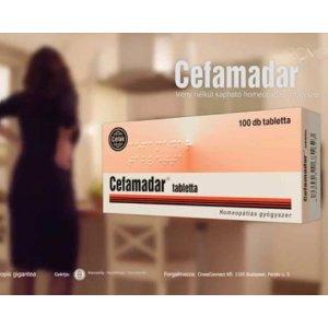 德国特效药:cefamadar 来自德国的顺势疗法减肥药 100片装适用于减肥困难者 产后减肥困难的人群