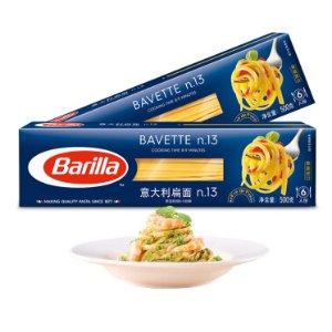 德国销量最高的 百味来 Barilla  意大利面 史低48折(含如何用意面做中式炒面的视频攻略)