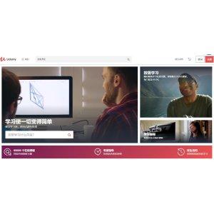 全球最大在线学习平台之一Udemy超千余线上课程免费了!!