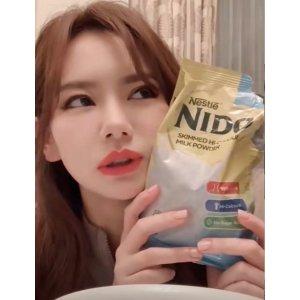 戚薇和维密超模都爱的 Nestlé雀巢Nido 奶粉400克X6罐装