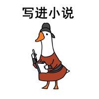 chaoyanrain