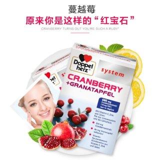 双心Dopperlherz蔓越莓红石榴胶囊60粒 折后18.89欧+新用户减5欧!