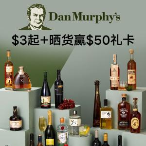 $3起+晒货赢$50礼卡Dan Murphy's 微醺指南|鸡尾酒、茅台、威士忌、小甜水都有