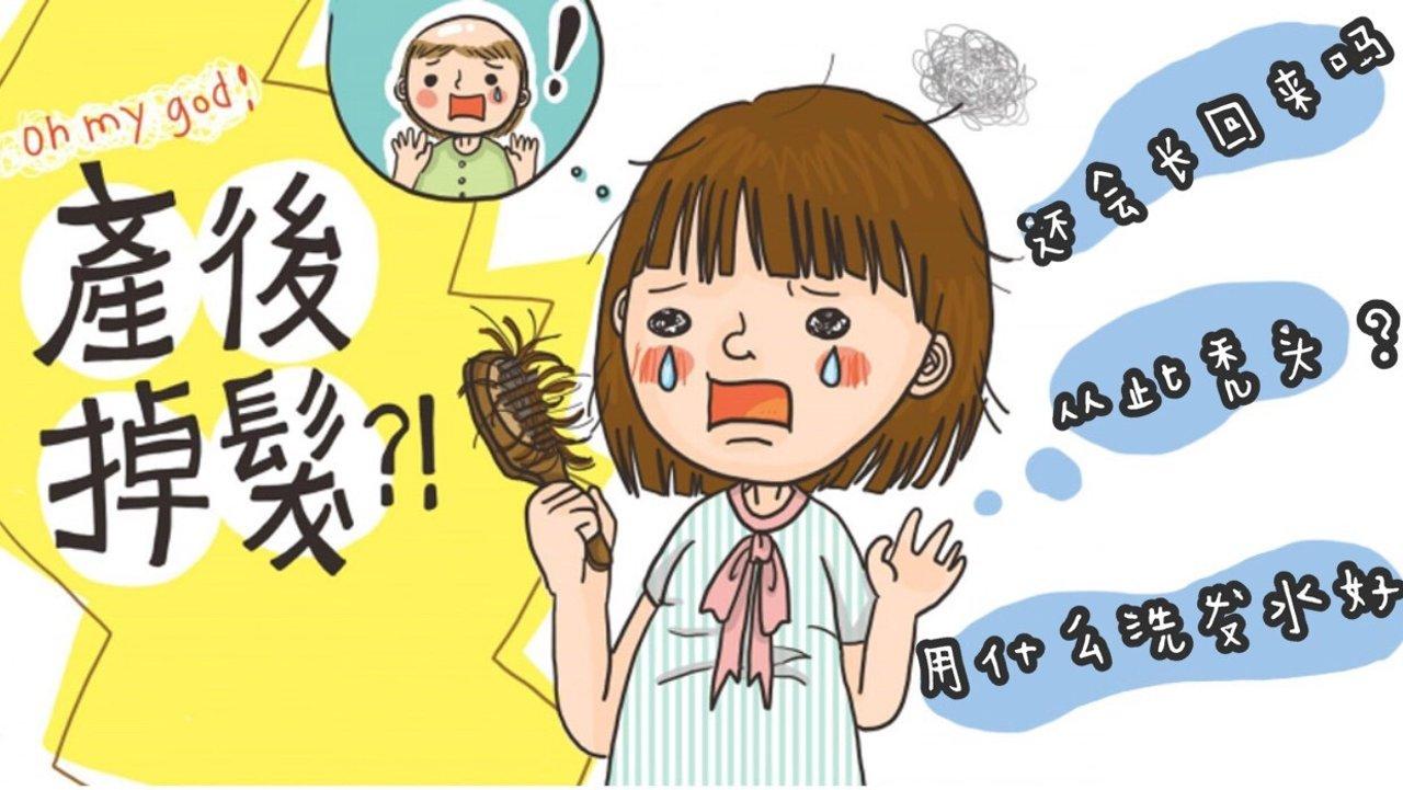 防脱发秘籍 | 产后掉发怎么办?头发靠它们长回来!
