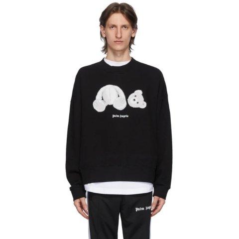 Black Ice Bear Sweatshirt