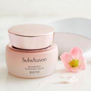 Free GiftsDealmoon Exclusive: Sulwhasoo Beauty Sale