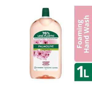 $3起 居家常备Palmolive 抗菌洗手液 平价大碗、多种香型可选
