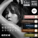 $38.27 envie Daily Disposal 1day Disposal Colored Contact Lens @LOOOK