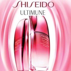 低至8.5折Shiseido资生堂护肤品大促 红腰子新品也参加