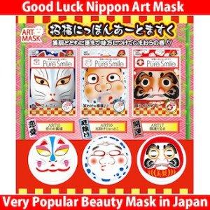 Contact Lens Shop LOOOK | 日本樂天市場: Pure Smile,  Good Luck Nippon Art Mask,  1 sheet,  Fragrance of Camellia, Beauty Mask,  Sheet Mask,  Korean Mask, Pack,  Face Pack,  Mask,  Face Mask
