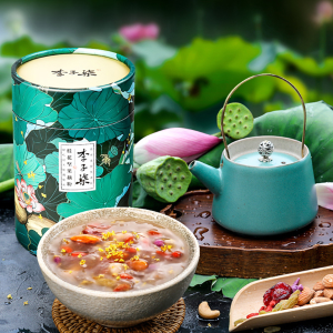 10% offYami Limited Time Promotion for Liziqi Brand