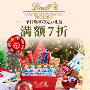 Up To 30% OffLindt Chocolate Buy More Save More Limited Time Offer