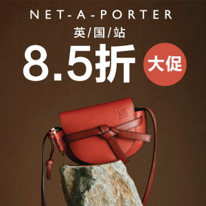定价优势+8.5折 麦昆小白鞋£293.96最后一天:NET-A-PORTER英国站  全场大促 Gate £602
