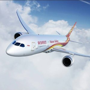 As low as $360.05 with promotion codeUS Cities - Fuzhou on Hainan Airlines